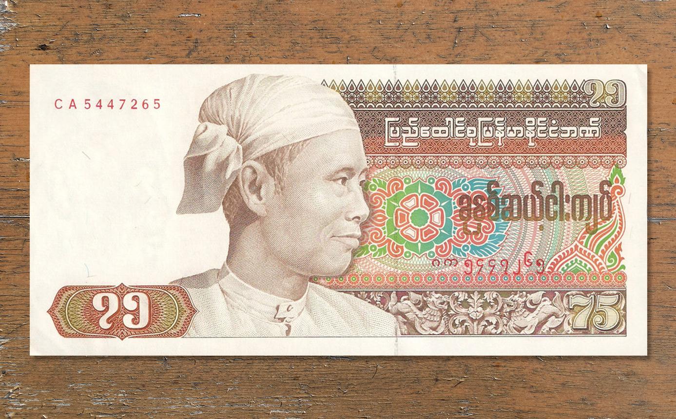The World's Most Bizarre Banknotes - Sufio